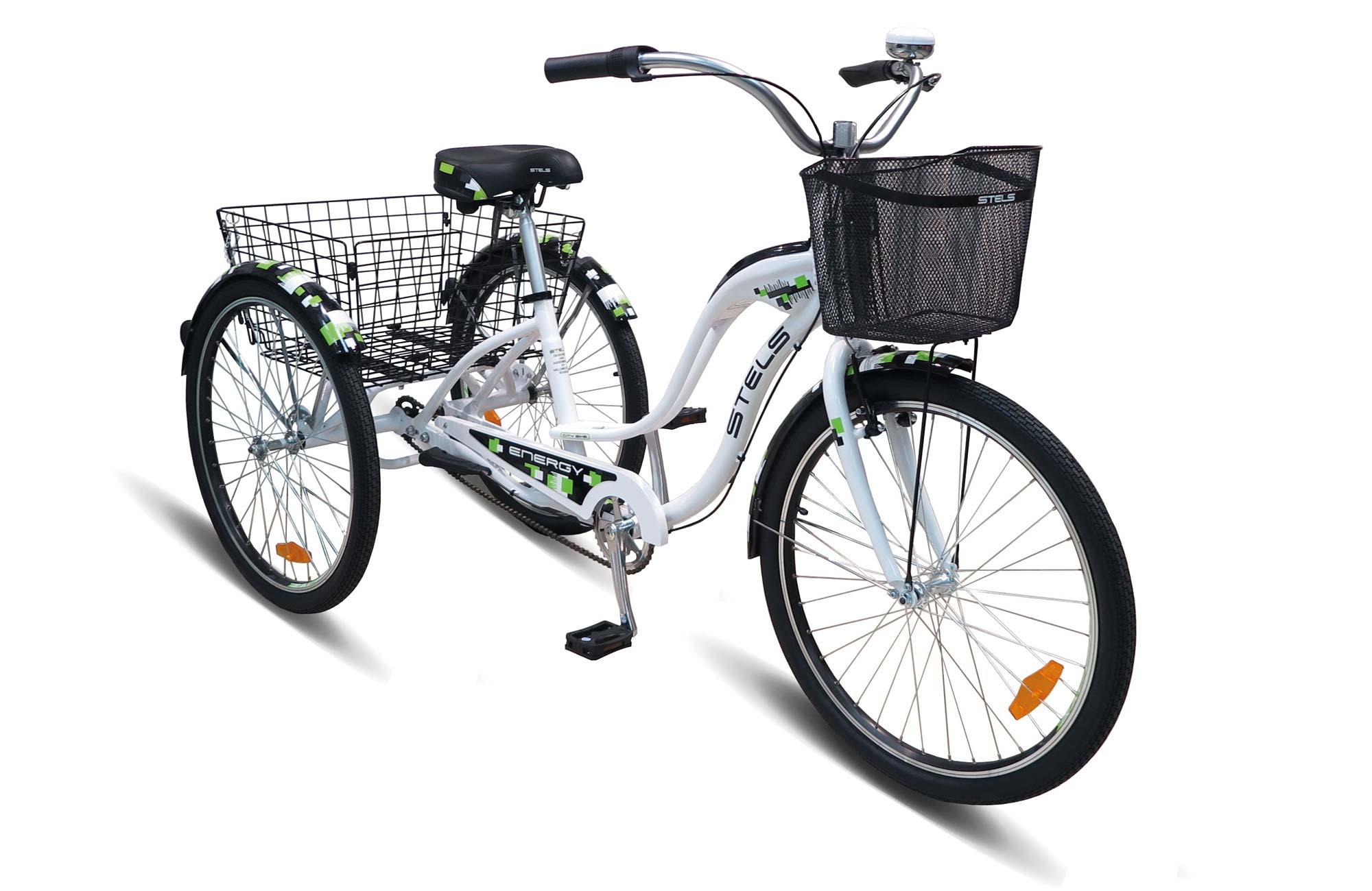 Велосипед с заниженной рамой