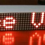 Делаем светодиодную бегущую строку на Arduino своими руками